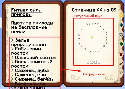 blob.png.1750f9e7666cae3f125dc929ad3b65dd.png.f5cf3007b3ebaba872cdb6e8f1dbbb2d.png